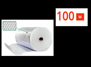Трехслойная воздушно-пузырчатая пленка ВП-3-10-90