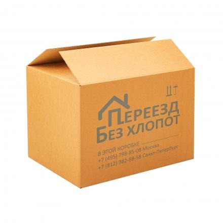 Универсальная картонная коробка