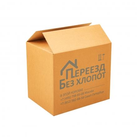 Маленькая картонная коробка